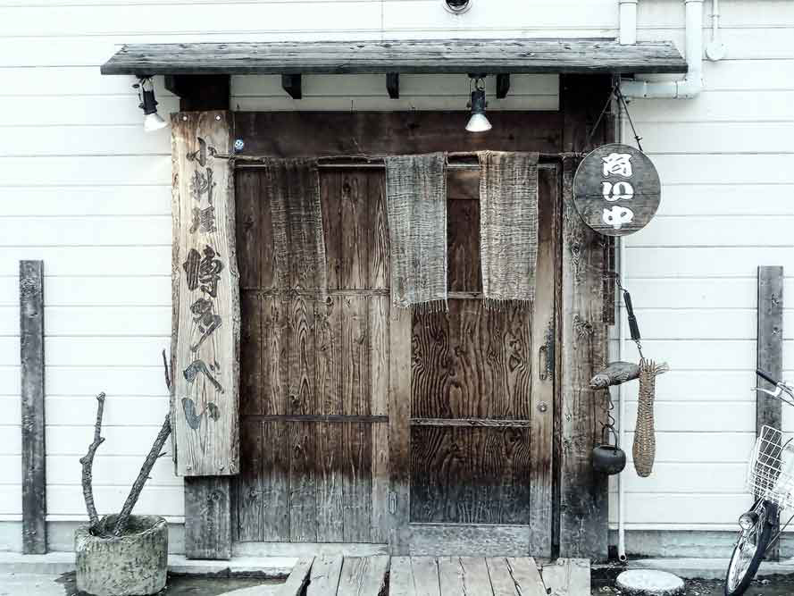 Japanese traditional building art